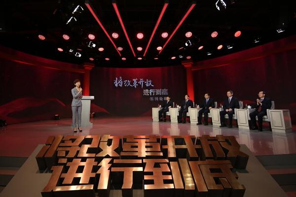 5部委负责人同台亮相共话改革回应网民关切