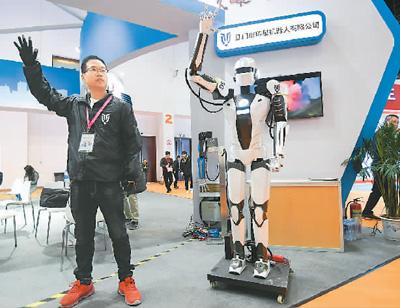 图为一名参展公司工作人员在操控一款动感控制仿生机器人。新华社记者 陈晔华摄