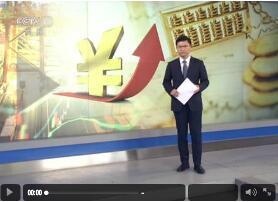 中美经贸摩擦:中国已做好全面应对准备