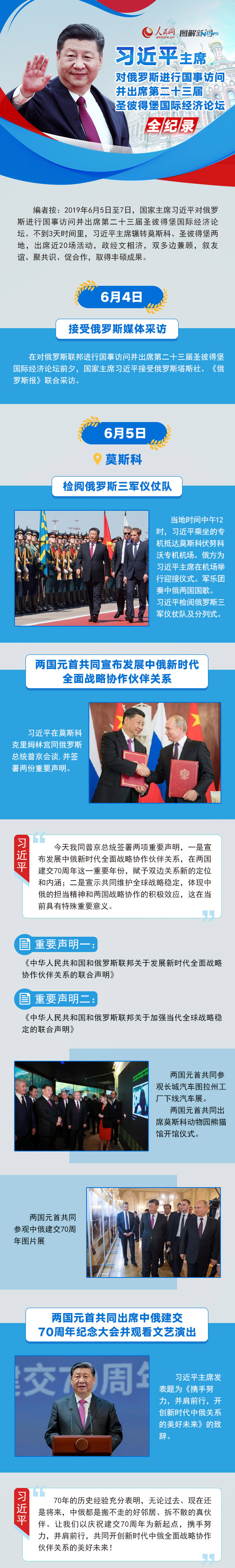 南召县城郊乡:不断创新基层党建工作