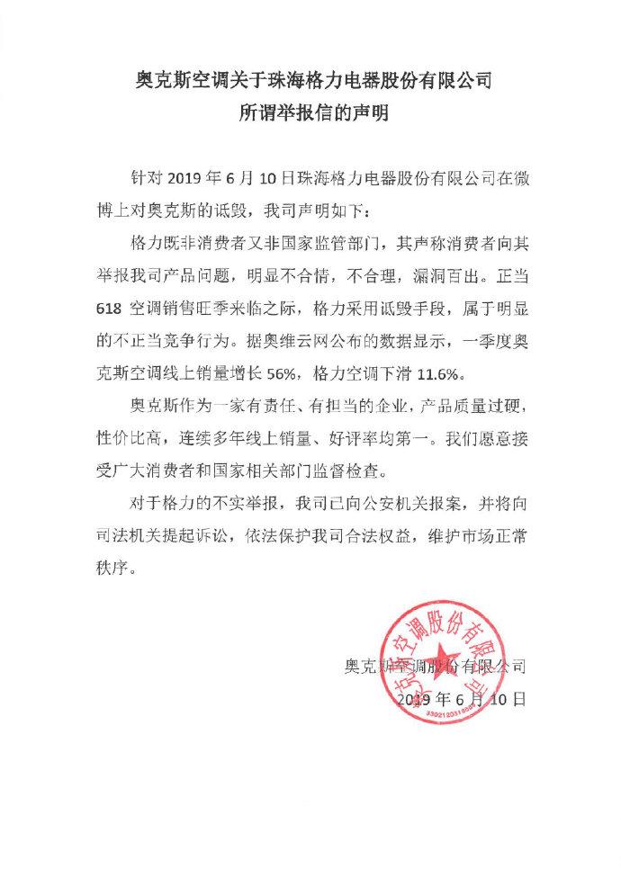 """四大高返利P2P平台全""""爆雷""""五招教你躲避投资陷阱"""
