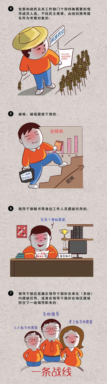 环境部:宁夏灵武以弄虚作假方式应对中央环保督察