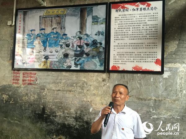 汝城县延寿瑶族乡官亨村党支部书记胡炳灯在胡氏祠堂向记者介绍一张借据故事