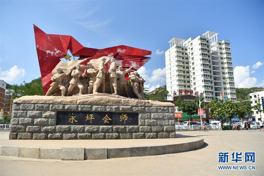 红星,从这里照耀中国——陕北见证中国革命的历史转折
