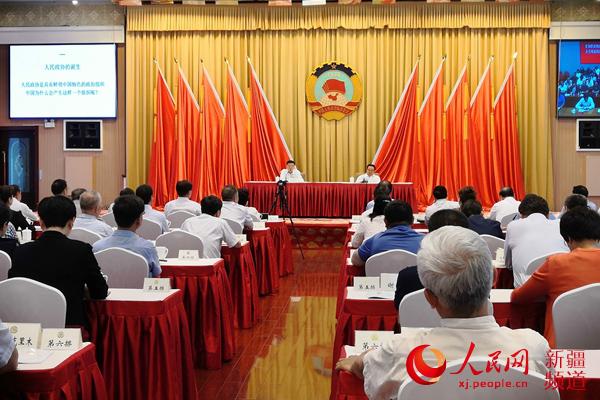 全国政协重大专项工作委员宣讲团第二主题宣讲活动首场报告会在新疆举行