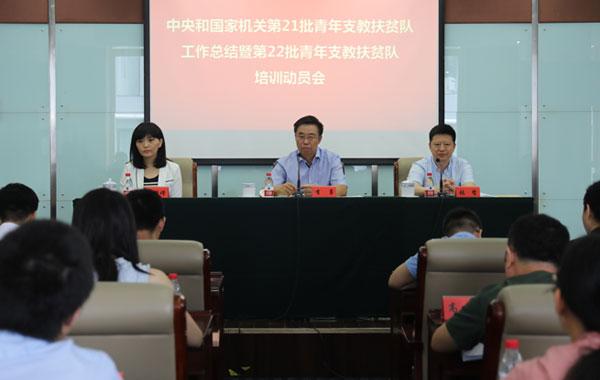 http://www.xaxlfz.com/xianxinwen/52101.html