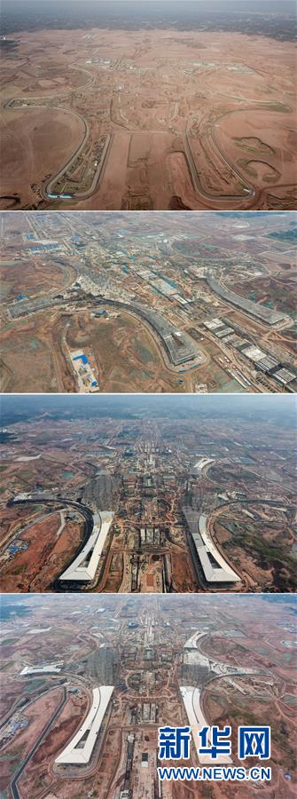 成都天府国际机场T2航站楼主体结构全面封顶 预计明年年底基本建成