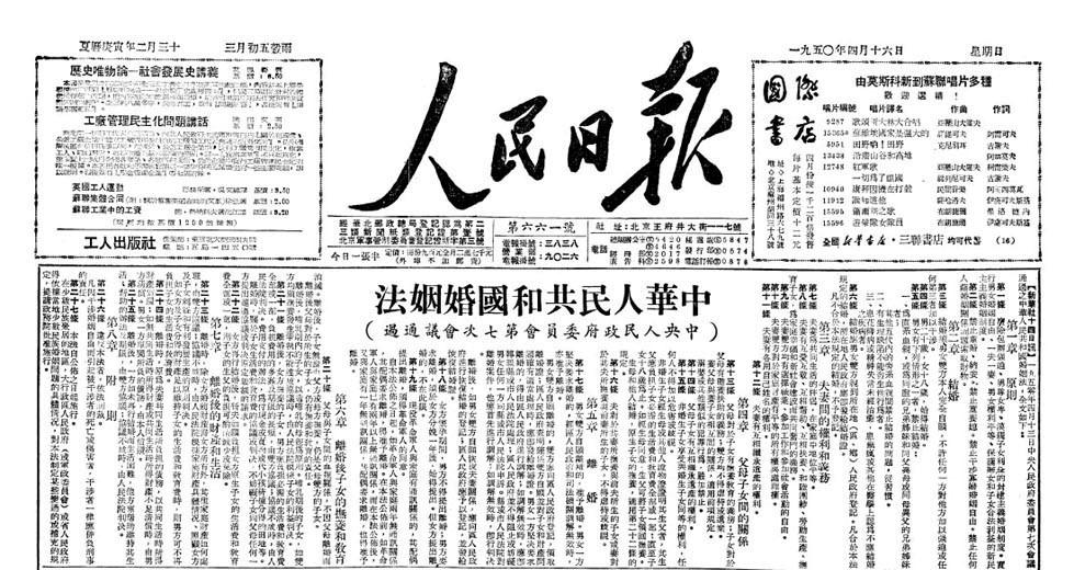 http://www.umeiwen.com/sifanghua/775886.html