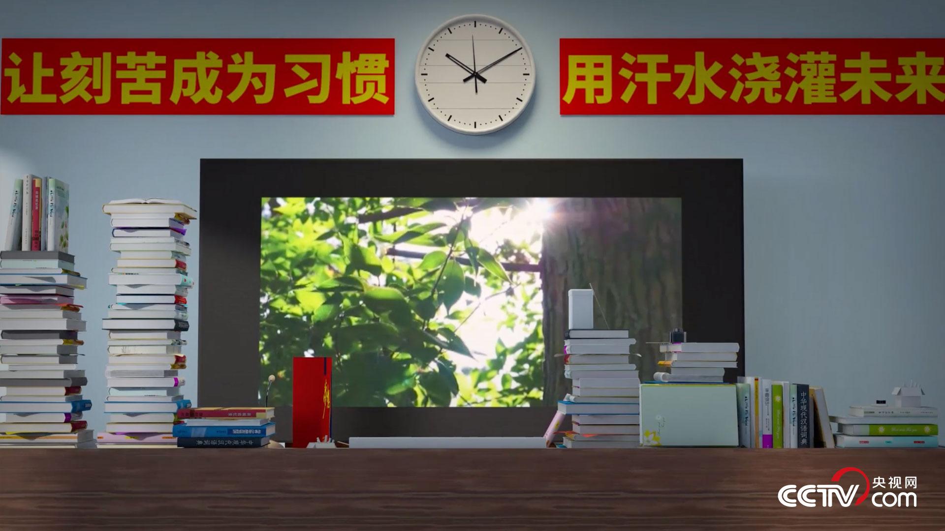 微视频:北京同济医院颢孕网梦想从学习开始