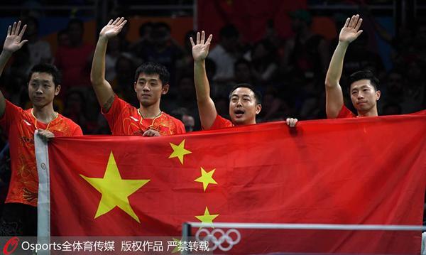 中国男队击败第七色环了称霸乒坛许久的日本队