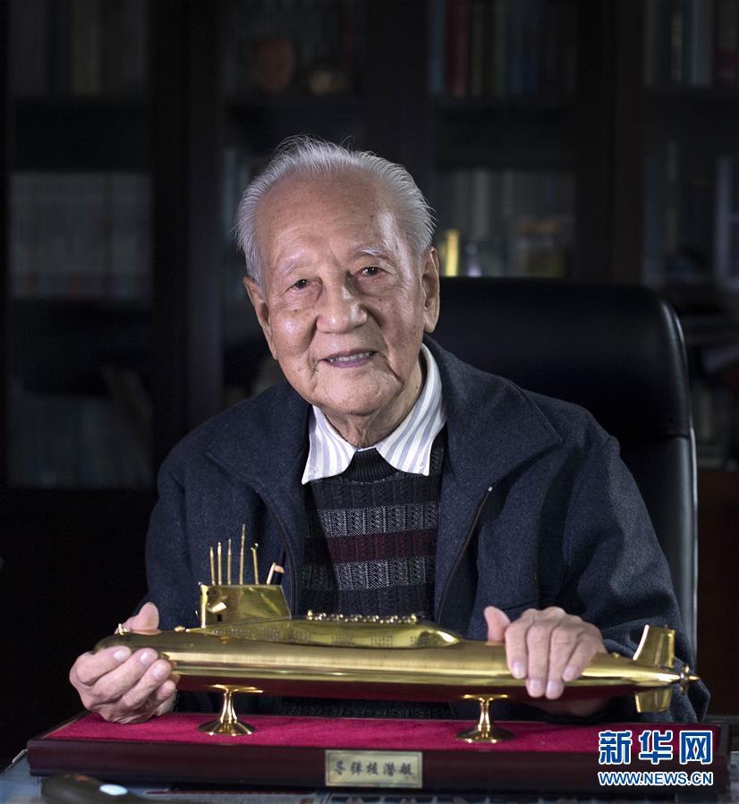创新中国――70年中国面貌变迁述评之二