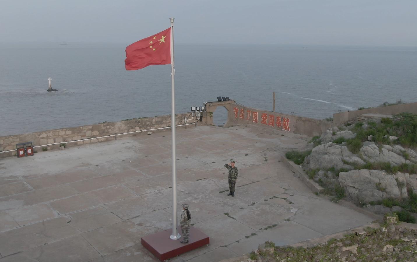 """向习主席报告:""""我mainhong 网站 建设要像父亲那样,为国守好这片海"""""""