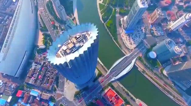 天津:高质量发展步履铿锵