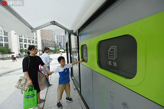 家长与孩子在杭州智能化垃圾分类宣教基地