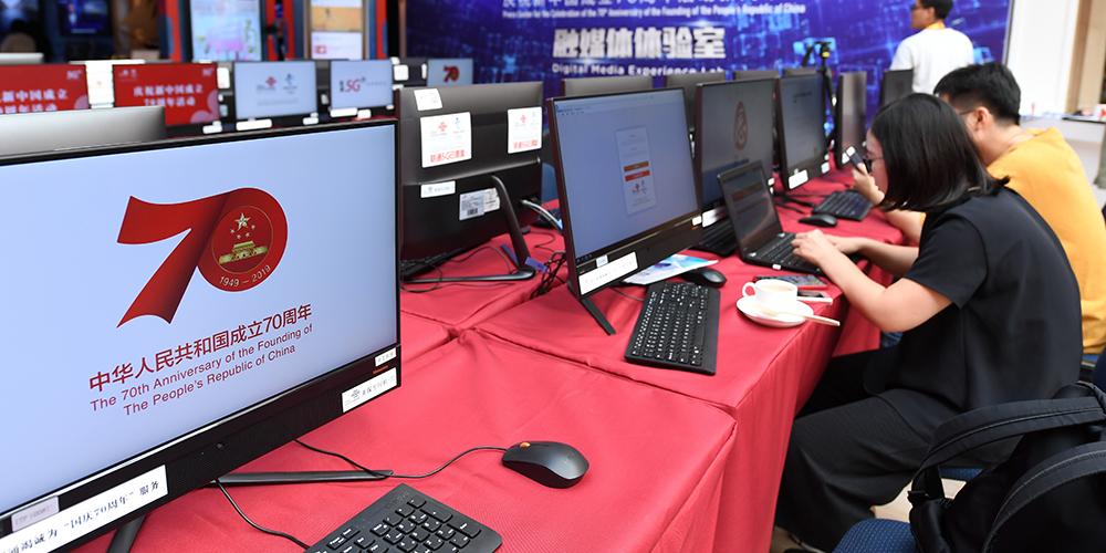 庆祝新中国成立70周年活动新闻中心正式开始对外接待服务