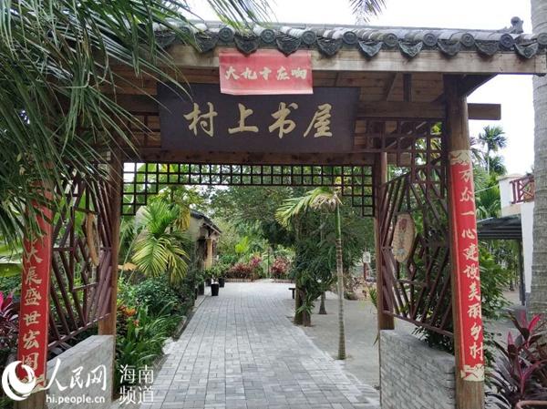 生态开发后中廖村的美丽景色