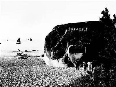 上世纪80年代末的天涯海角景区