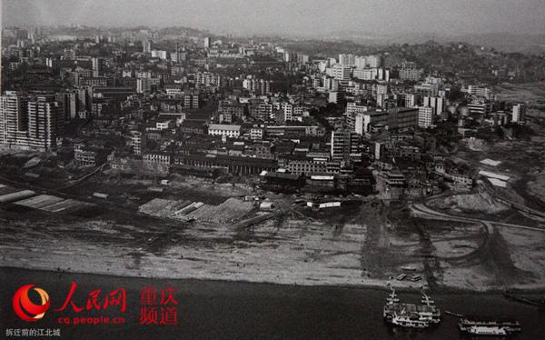 拆迁前的江北城