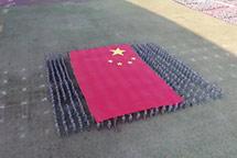 """中南大学万人""""花式""""告白 献礼新中国成立70周年"""