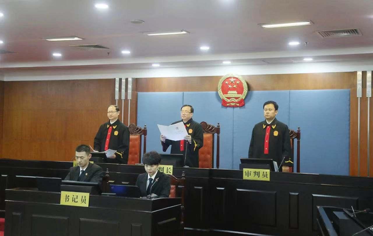 河南政协原副主席靳绥东一审被判15年