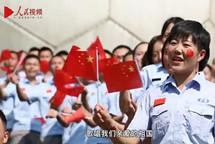 西昌文昌两个发射场航天人齐声高唱 《歌唱祖国》
