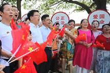 雷锋家乡人民同唱爱国歌曲 祝福祖国母亲