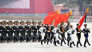 回放:庆祝中华人民共和国成立70周年阅兵式