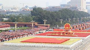 回放:庆祝中华人民共和国成立70周年群众游行