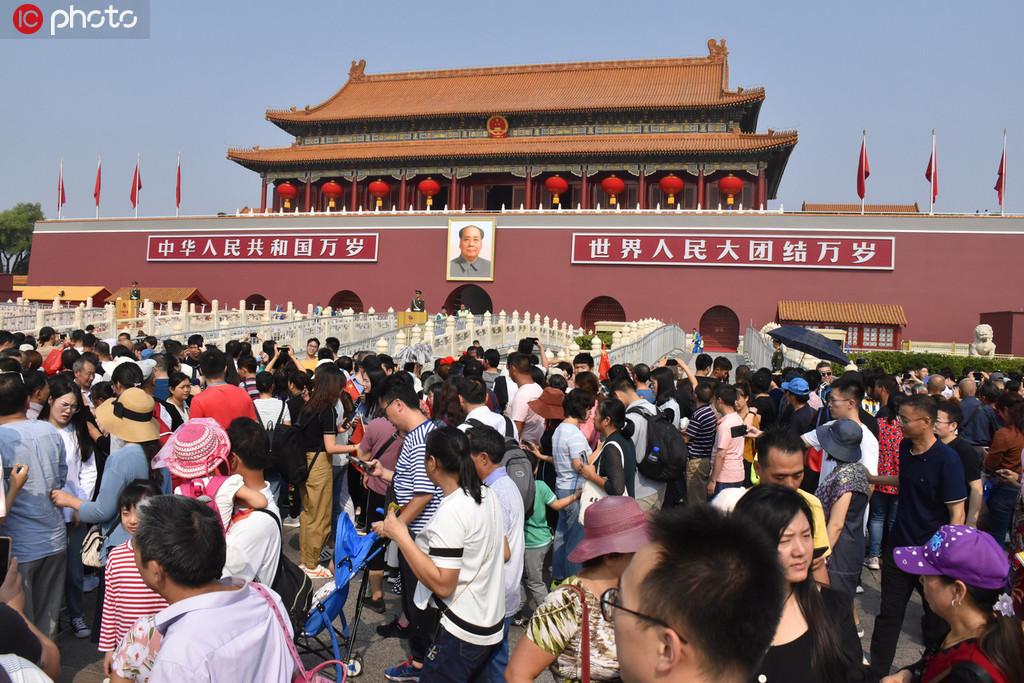 国庆假期全国接待国内游客7.82亿人次