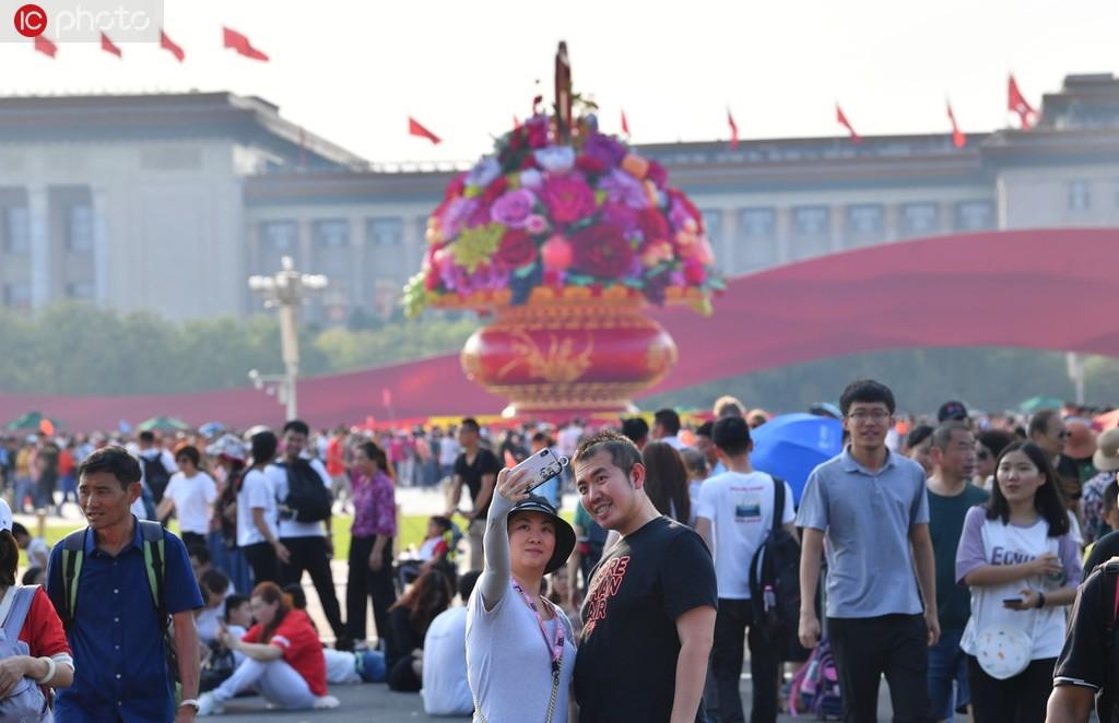 国庆假期全国接待国内游客7.82亿人次【4】
