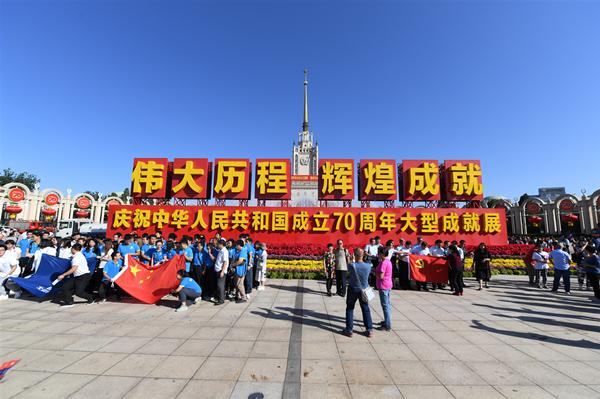 中国为什么几十年来没有发生过经济危机?