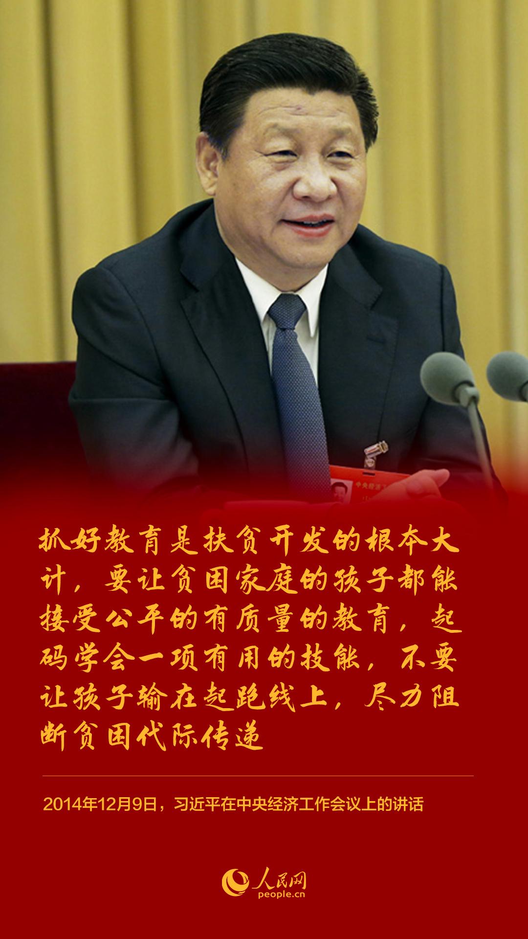 实实在在是中华民族伟大复兴的艰难奋斗历程中一个扭转乾坤的历史阶段
