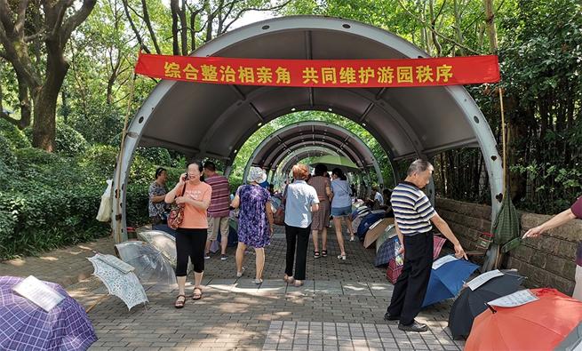 """【经济】中国为什么会有""""相亲角""""?"""
