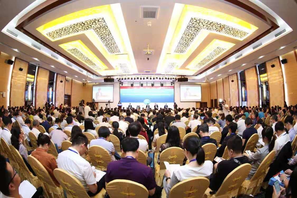 """""""大变局下的中国与世界""""——第85次中国改革国际论坛在海南海口召开"""
