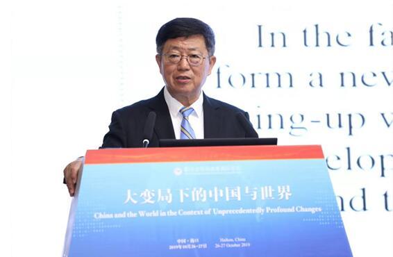 中改院院长迟福林:以高水平开放形成改革发展新布局
