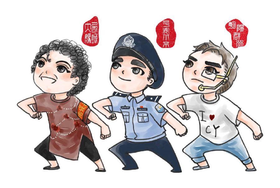 """中国为什么有""""朝阳群众""""""""西城大妈""""?"""
