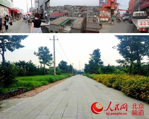 为什么中国没有贫民窟?