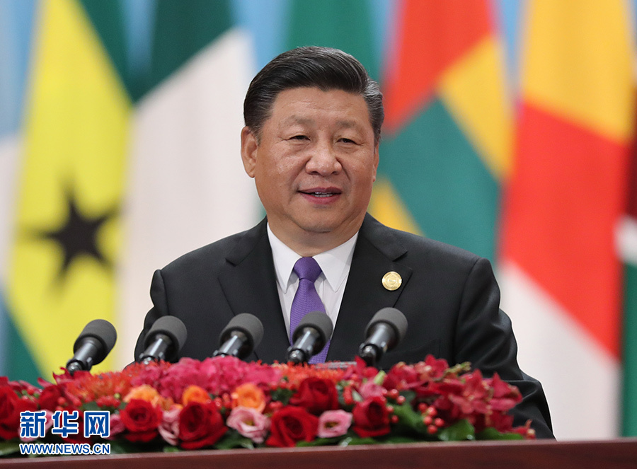 """中国坚持对外援助为什么不是""""穷大方""""?"""