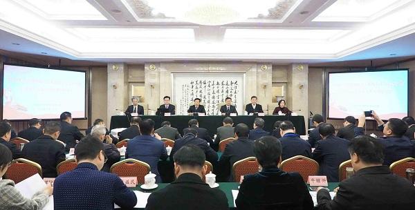 全国地方志事业发展规划研讨会在北京召开