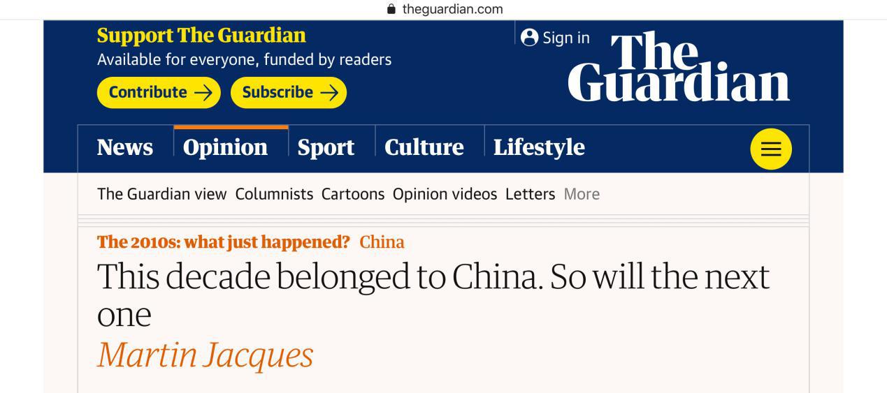 《卫报》刊文:过去十年属于中国未来十年也将如此