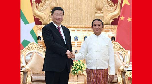 w88优德官网同缅甸总统温敏会谈