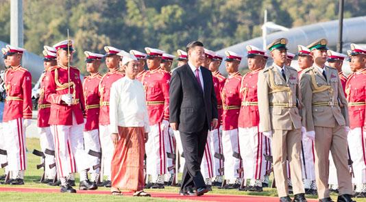 w88优德官网出席缅甸总统温敏举行的欢迎仪式