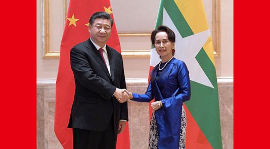 w88优德官网会见缅甸国务资政昂山素季