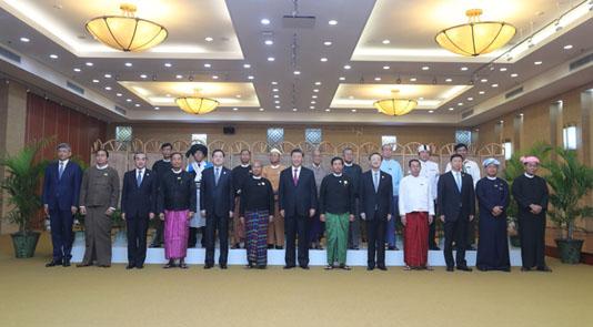 w88优德官网同缅甸主要政党领导人集体合影留念