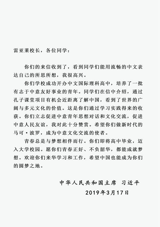 中国外文局2019年国际合作交流重要事件