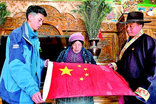 西藏:一面国旗与三代人的守望