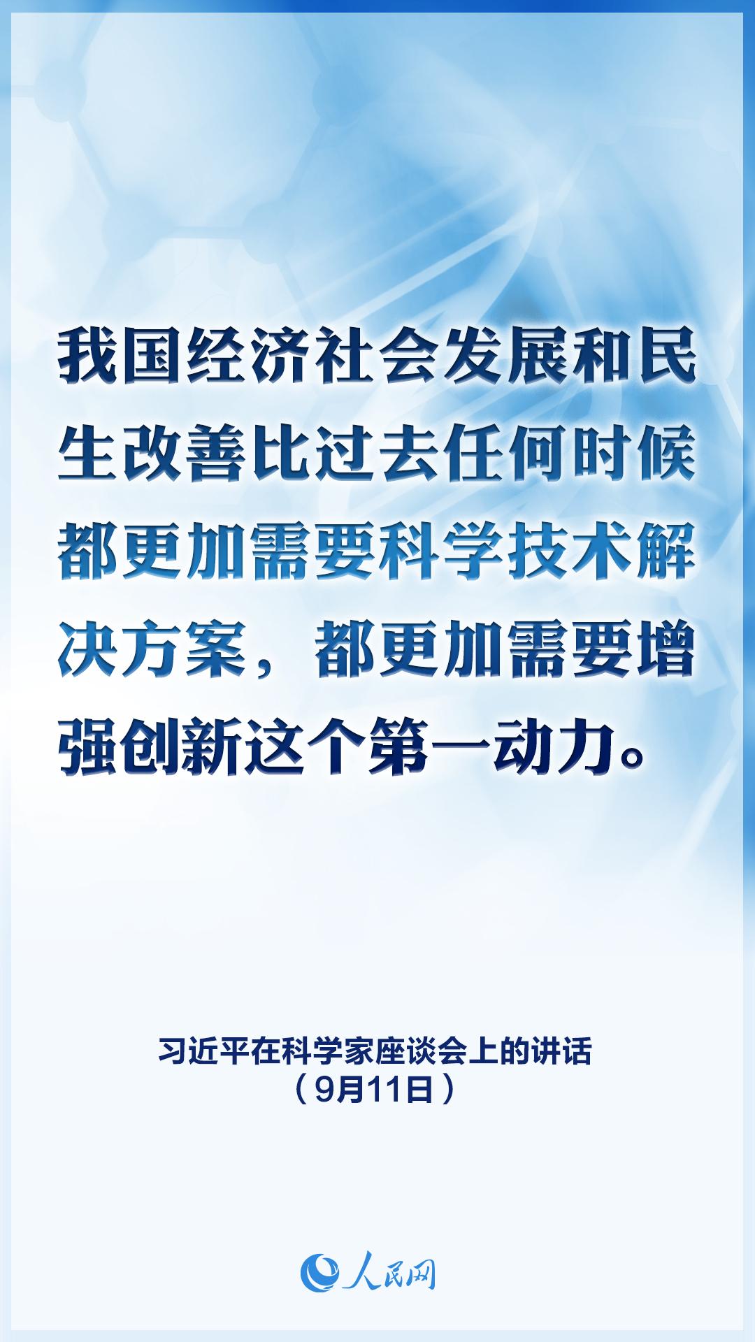 占位全县 布局谋篇——淅川县教体局领导莅临香花一中视导开学工作