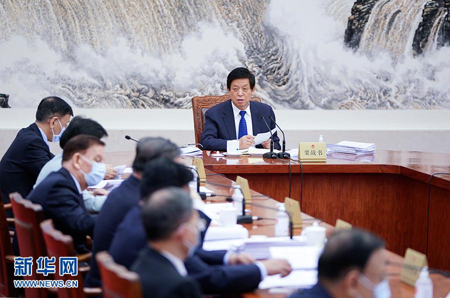十三届全国人大常委会第二十二次会议10月13日至17日在京举行