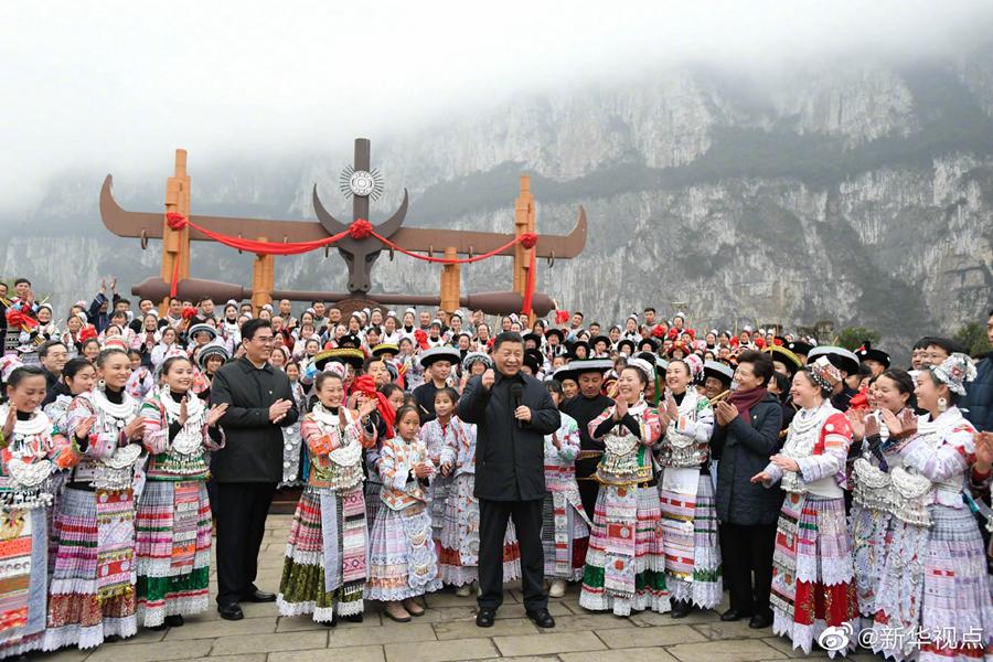 习近平赴贵州考察 向全国人民致以新春祝福(图9)