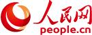 亲民书记付自录(魏明俊原创( - 栗乡情思 - 栗乡情思的博客